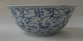 Ming blue and white bowl,Late ming period