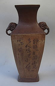 Chinese Yixing clay vase,Qianlong seal mark