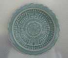 Qianlong Celadon Dish