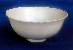 Yuan Shufu Bowl with two Dragon motive