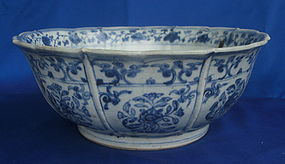 Ming Blue & White Large Bowl With Dragon Motive