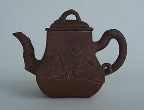 Chinese Yixing Teapot (6)