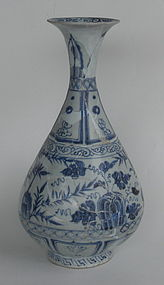 Rare Yuan dyn Blue and White Yuhuchun Vase