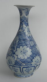 Rare Yuan dyn Blue and White Yuhuchun Vase (2)