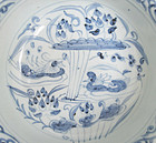 Yuan Dyn Blue and White Bowl With Mandarin Duck Motive