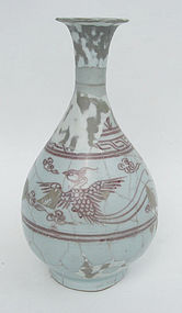 Example Yuan Dyn Under Glaze Copper Red Vase (2)