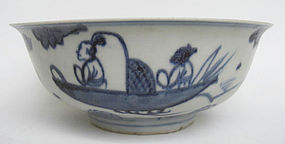 A Rare Ming Blue and White Bowl, 15th Century