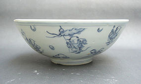 A Rare Ming Blue and white Bowl with Infants Motive
