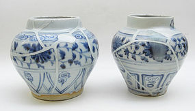 Two Sample Yuan Dynasty Blue and White Jar