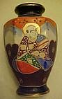 Vintage Japanese  Satsuma type moriage vase