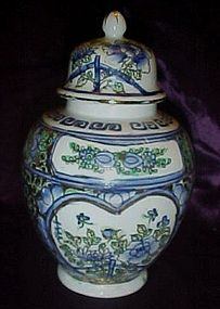 Vintage blue floral and gold ginger jar Hong Kong