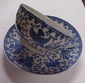 Vintage blue Phoenix bird cup and saucer JAPAN