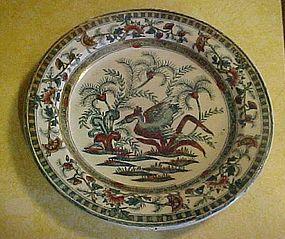 Petrus Regout & Co Panama dessert plate Holland 1890's