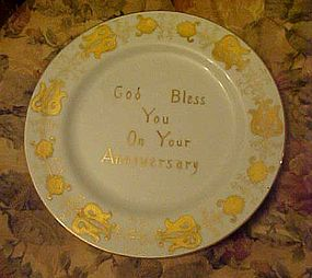 Vintage Norcrest HGod Bless You Anniversary Plate