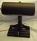 Atlas Bakelite Art Deco student desk lamp