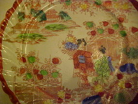 Vintage Geisha ware red orange swirl edge  2 girls mums