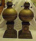 Vintage John Scott pair of brass oil lamps England
