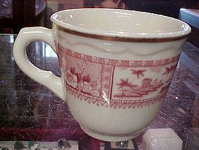 Syracuse cup Roosevelt pattern Colonial Room Hotel