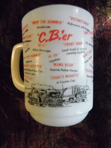 Vintage Anchor Hocking Fire King CBer milk glass coffee mug cup