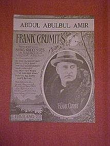 Abdul Abulbul Amir, by Frank Crumit 1928