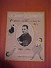 Oh Johnny Oh Johnny Oh Johnny Oh, sheet music 1917