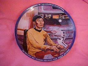 Star Trek Sulu collector plate by Susie Morton
