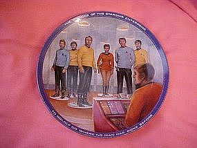 Star Trek, Beam us down Scotty, by Susie Morton