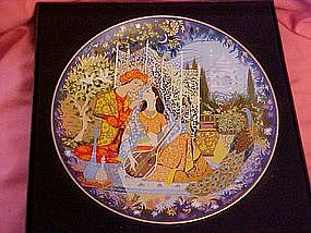 Shah Jahan and Mahal Lovers of the Taj Mahal