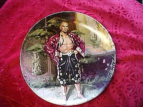 The Puzzlement, collector plate from The King and I