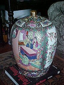Rose medallion, large ginger jar, very ornate