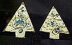 Vintage copper and enamel Christmas tree earrings