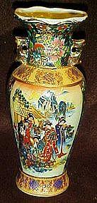 Vintage oriental  vase, people flowers