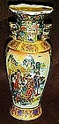 Vintage oriental  vase, people flowers
