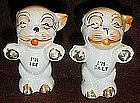 Vintage Bonzo  dog salt and pepper shakers, w/ gold