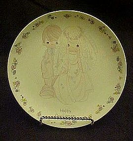 Precious Moments happy Anniversary plate, Sam Butcher