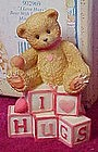 Enesco Cherished Teddies I love hugs mini figurine