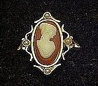 Vintage 1978 Avon cameo ring,