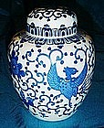 Blue Phoenix bird ginger jar
