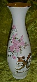 Lefton 50th golden wedding anniversary porcelain vase