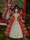 Hallmark Keepsake Holiday Barbie 1997 ornament