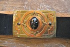 Vintage Mexican Brass Copper Onyx Buckle Suede Belt