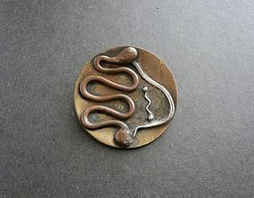 Vintage Modernist ED WIENER Sterling Copper Brass Pendant