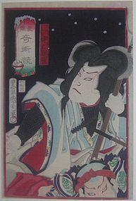 KUNICHIKA TOYOHARA, ORIGINAL WOODBLOCK