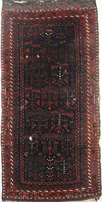 EXCEPTIONAL ANTIQUE BALUCH BALISHT, 19THC