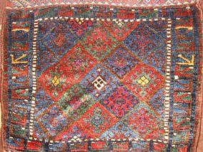 Jaffa Kurd bagface