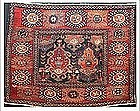 "Antique ""Dahaj"" Afshar bag front or poshti, circa1900"
