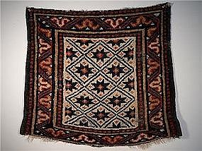 Antique Kurdish Star Design Bag Front