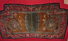 Antique Tibetan Saddle Cover