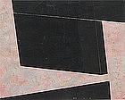 Jerry Byrd, Original Acrylic Painting, 1976
