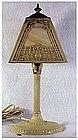 """Slag glass boudoir Lamp,1 light,6"""" shade-4 panel-ivory"""